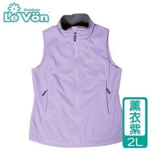 LeVon 女款防潑水輕柔保暖背心-薰衣紫2L(LV5331-2L)