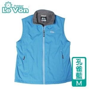 LeVon 男款防潑水輕柔保暖背心-孔雀藍M(LV5336-M)