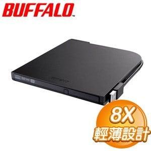 Buffalo 巴比祿 PT58U2VB 8X 外接式燒錄器《黑色》