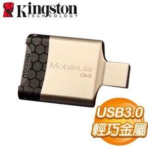 Kingston 金士頓 MobileLite G4 USB3.0 多功能讀卡機(FCR-MLG4)