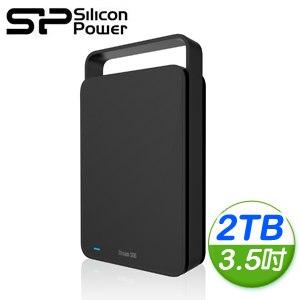 Silicon Power 廣穎 Steam S06 2TB 3.5吋 USB3.0 行動硬碟