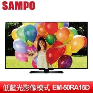 SAMPO 聲寶 50型 低藍光 Smart FHD LED顯示器 (EM-50RA15D)