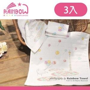 RAINBOW 長椅汽球紗布印花方巾(3入)