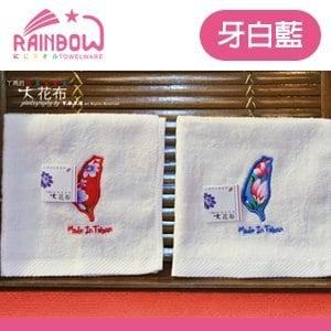 RAINBOW 台灣風情客家味小方巾-牙白藍