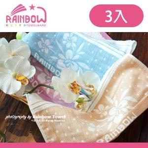 RAINBOW 蘭花紗布提花方巾(3入)