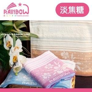 RAINBOW 蘭花紗布提花毛巾-淡焦糖