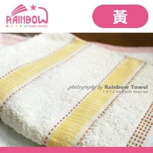 RAINBOW 彩色紗布橫緞毛巾-黃
