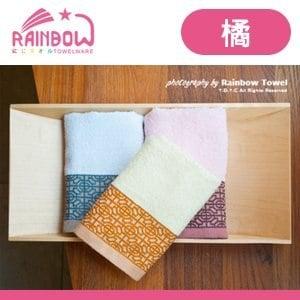 RAINBOW 經典紋飾提花毛巾-橘