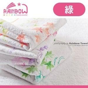 RAINBOW 楓&銀杏絨面印花毛巾-綠