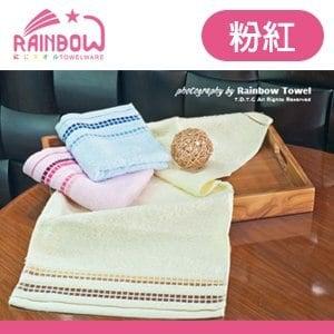 RAINBOW 漸層方格緞毛巾-粉紅
