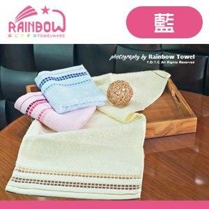 RAINBOW 漸層方格緞毛巾-藍
