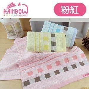RAINBOW 大方格緞檔毛巾-粉紅