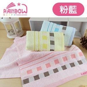 RAINBOW 大方格緞檔毛巾-藍