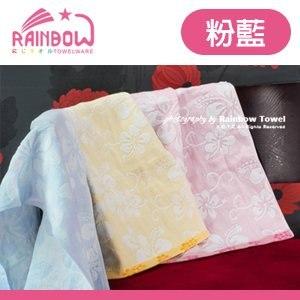 RAINBOW 扶桑花紗布提花毛巾-粉藍