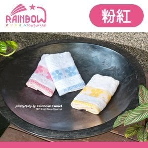 RAINBOW 繽紛花朵提花毛巾-粉紅