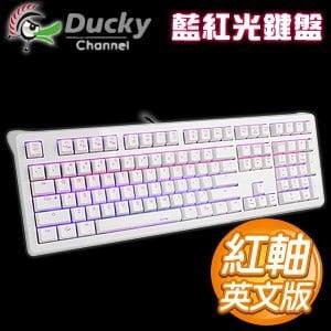 Ducky 創傑 Shine4 紅軸 英文 藍紅光 白帽白蓋 機械式鍵盤