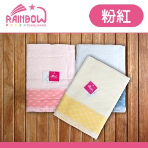 RAINBOW 213六角形提花浴巾-粉紅