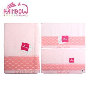RAINBOW 六角形提花套裝三件組-粉紅
