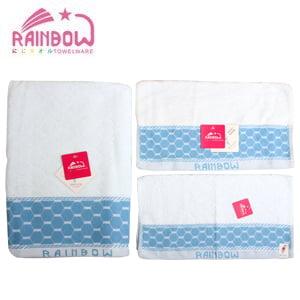 RAINBOW 六角形提花套裝三件組-藍