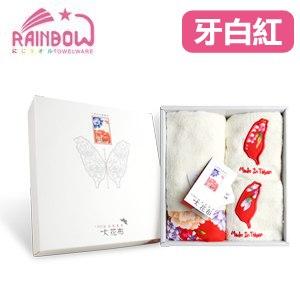 RAINBOW 中禮盒「台灣賀人客-緣起」二件組-牙白紅