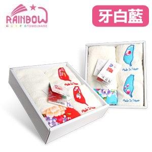 RAINBOW 中禮盒「台灣賀人客-緣起」二件組-牙白藍