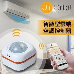 JiiOrbit LeOne 智能雲端空調小管家