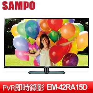 SAMPO 聲寶 42吋 低藍光護眼 LED液晶顯示器+視訊盒 (EM-42RA15D)