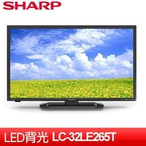 SHARP 夏寶 32型超薄LED多媒體液晶電視 (LC-32LE265T)