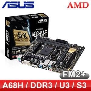 ASUS 華碩 A68HM-E FM2+ 主機板《原廠註冊四年保固》