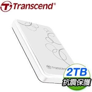Transcend 創見 SJ25A3W 2TB USB3.1 2.5吋外接硬碟《白》