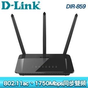 D-Link 友訊 DIR-859 Wireless AC1750 雙頻無線路由器