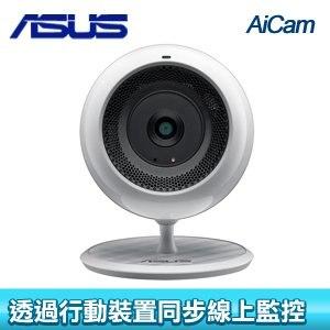 ASUS 華碩 AiCam 雲端網路攝影機