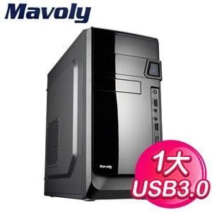 Mavoly 松聖【蓮霧】USB3.0 黑1大 電腦機殼(SG-02A)