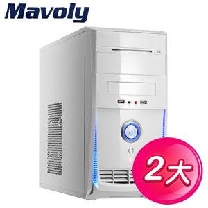 Mavoly 松聖【荔枝】白2大 電腦機殼(IJA-6806R1)