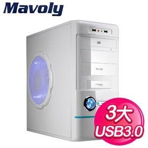 Mavoly 松聖【蔓越莓】USB3.0 白藍3大 電腦機殼(SG-607EWL)