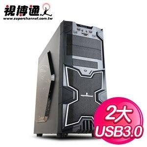 視博通 領航者II 黑2大 電腦機殼