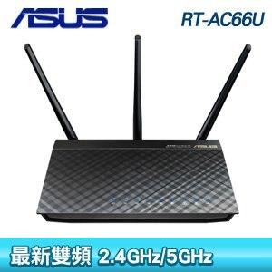 ASUS 華碩 RT-AC66U 802.11ac 雙頻無線Gigabit路由器