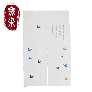 無染 藍染蝴蝶門廉-長(90x150cm)