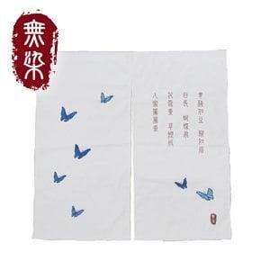 無染 藍染蝴蝶門廉-短(90x90cm)