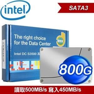 Intel DC S3500 800G SATA3 2.5吋 SSD固態硬碟
