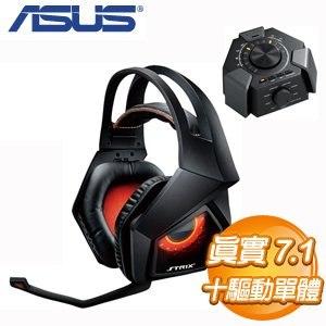 ASUS 華碩 STRIX 7.1 梟鷹旗艦版 電競耳麥