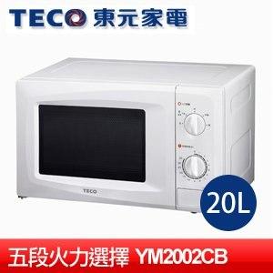 TECO 東元 20L機械式微波爐(YM2002CB)