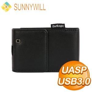 Sunnywill 岱陽 SW-2005 2.5吋 SATA to USB3.0 外接皮套組