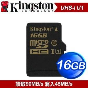 Kingston 金士頓 16G CL10/UHS-1 MicroSDHC 記憶卡(SDCA10/16GB) - 附轉卡