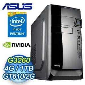 華碩 B85 平台【大吉大利】Intel Pentium G3260 4G 1TB GT610 2G獨顯文書燒錄電腦