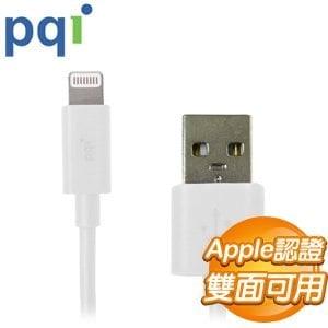 PQI i-Cable 100cm 傳輸線《白色》