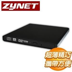Zynet 奈力特 小黃蜂 CD912 U2 超薄 DVD 燒錄機