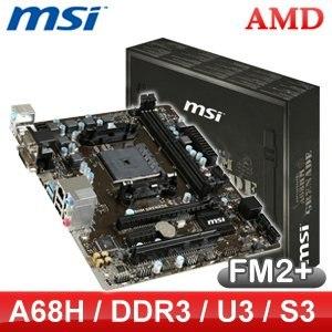 MSI 微星 A68HM-GRENADE FM2+ 主機板《原廠註冊四年保固》