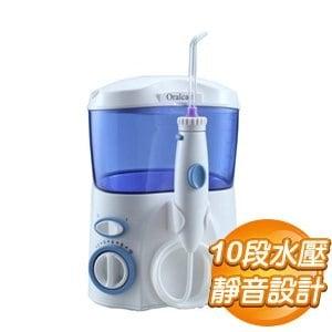 Oralcare 超靜音脈衝式 沖牙機 (OC-1200)