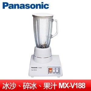 Panasonic 國際牌 多功能果汁機 (MX-V188)